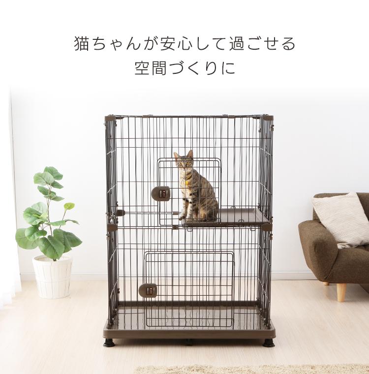 猫ちゃんが安心して過ごせる空間づくり