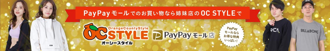 paypay店