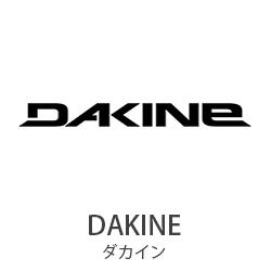 DAINE