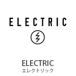 エレクトリック