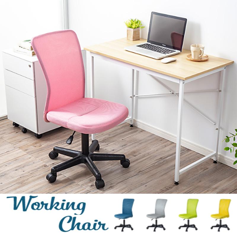 新発売!オフィスチェアー デザインチェアー ダイニングチェア おしゃれ 学習机 椅子 いす イス テレワーク 在宅勤務 チェアー KKC-001 ピンク イエロー ライトグレー ライトグリーン ライトブルー