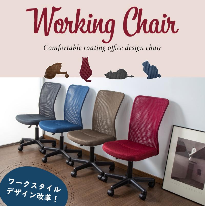 オフィスチェアー デザインチェアー ダイニングチェア おしゃれ 学習机 椅子 いす イス テレワーク 在宅勤務 チェアー KKC-001 ワインレッド ブラウン ダークブルー ダークブラック