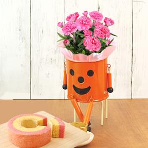 母の日 2018 ブリキマン【オレンジ】とカーネ(3号鉢) ケーキ