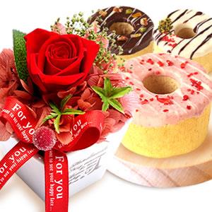 母の日のプレゼント 薔薇プリザーブド赤とお菓子【全部】