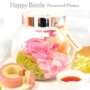 母の日 2018 HAPPYボトル【ピンク】 +カップケーキ3個