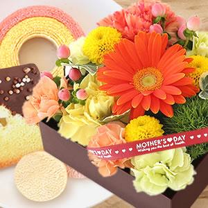 母の日プレゼント 重箱アレンジメント オレンジ