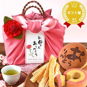 母の日 2019年  籠バックスイーツセット(ピンク/ありがとうのみ)