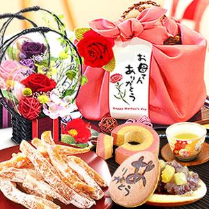 母の日 2016 おしゃれ籠バックスイーツ+花籠プリザ(全色)