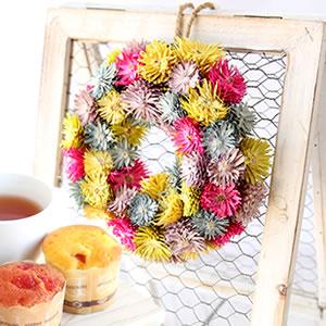 母の日のプレゼント リースS【カラフルマム】+お菓子2個
