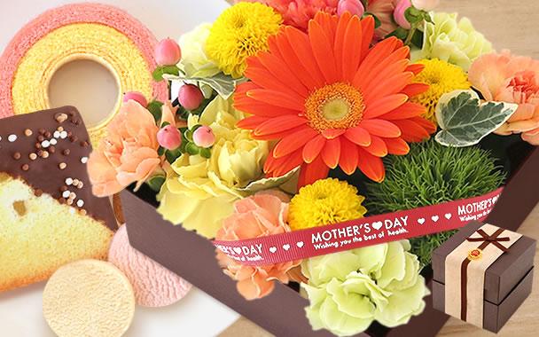 母の日のプレゼント 重箱アレンジメント オレンジ