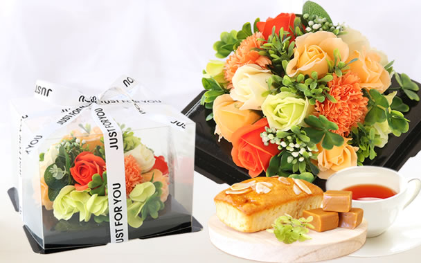 母の日 プレゼント  フラワーケーキ オレンジ