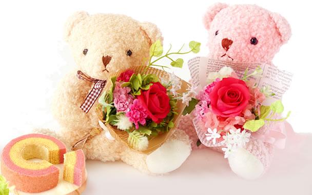 母の日 2019年  可愛い花束テディベア+カップケーキ3個 まとめ