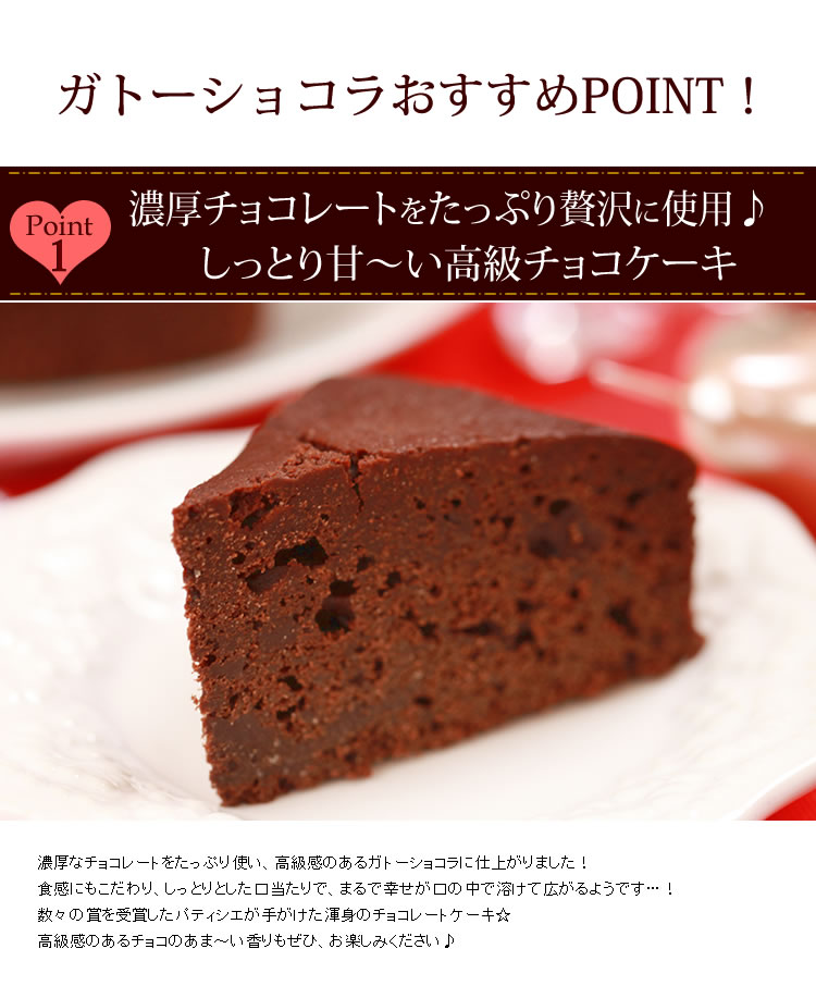 バレンタイン2020 チョコレート ギフト ガトーショコラ 本命のハート型 可愛いラッピング チョコケーキ スイーツ おいもや