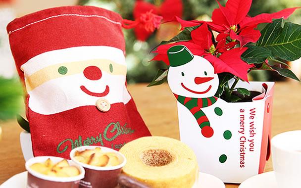 クリスマスプレゼント 2018