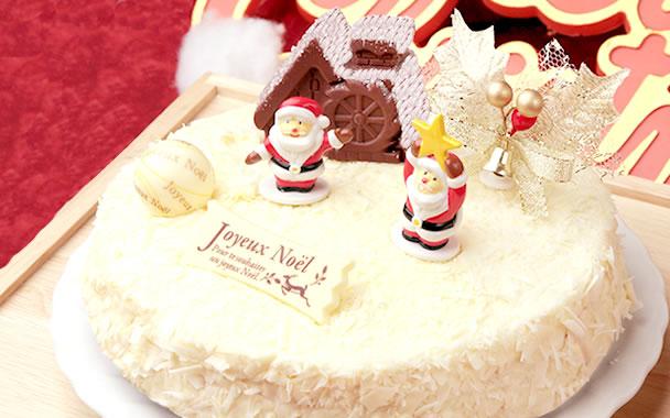 クリスマスプレゼント 2018 ホワイトケーキ