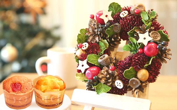 クリスマスプレゼント 2018 クリスマスリース:ナッツ