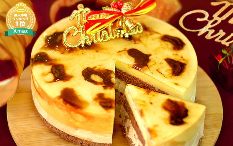 クリスマスプレゼント 2018 安納芋ムースのキャラメルXmasケーキ