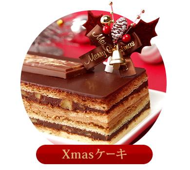 クリスマスケーキ 人気のプレゼント