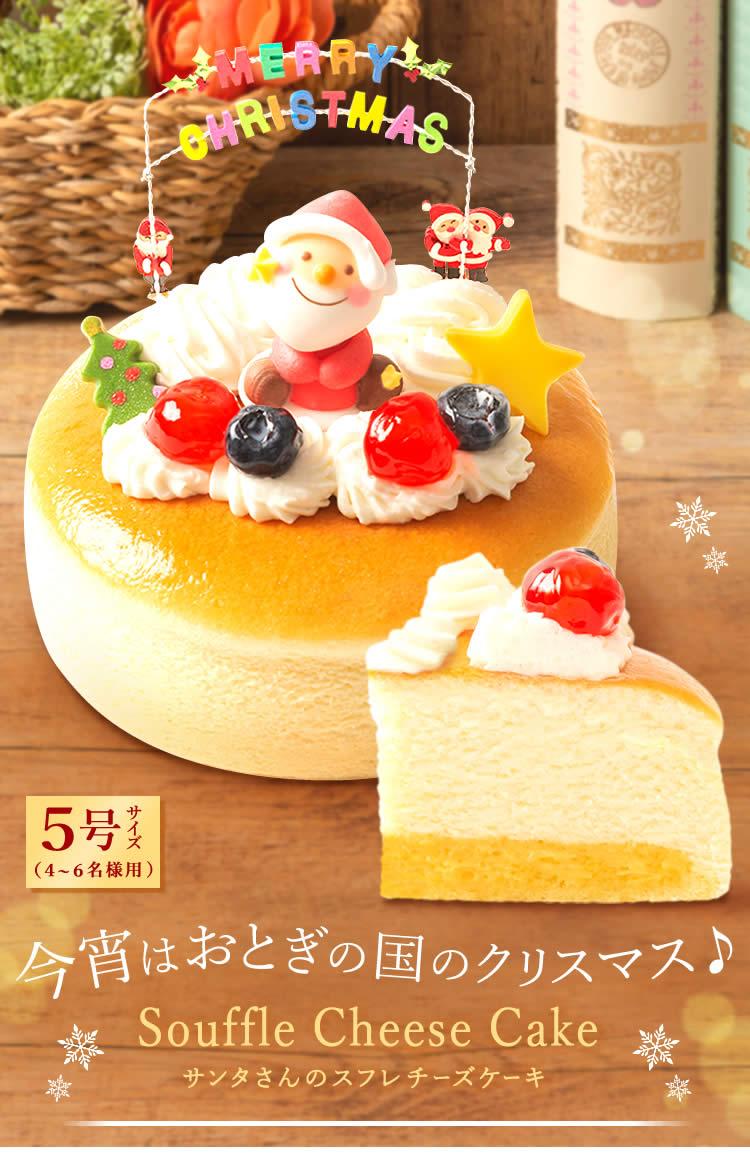 ケーキ デコレーション チーズ