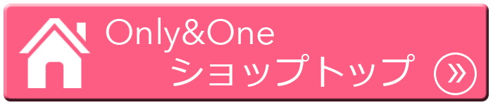 Only&Oneトップ