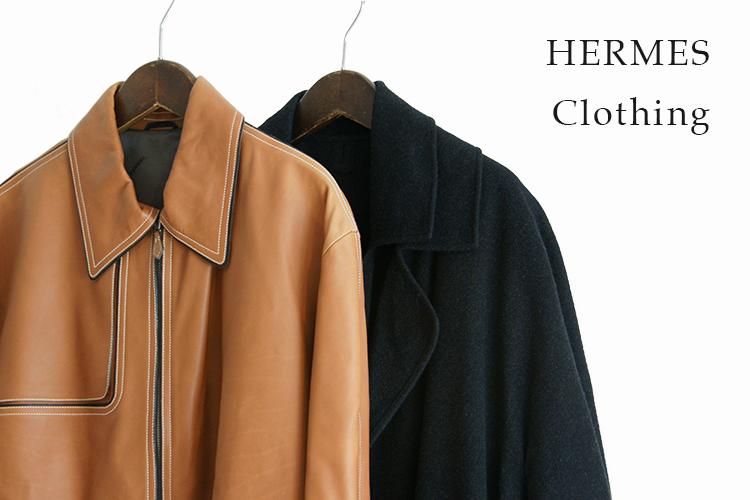 hermes-clothing