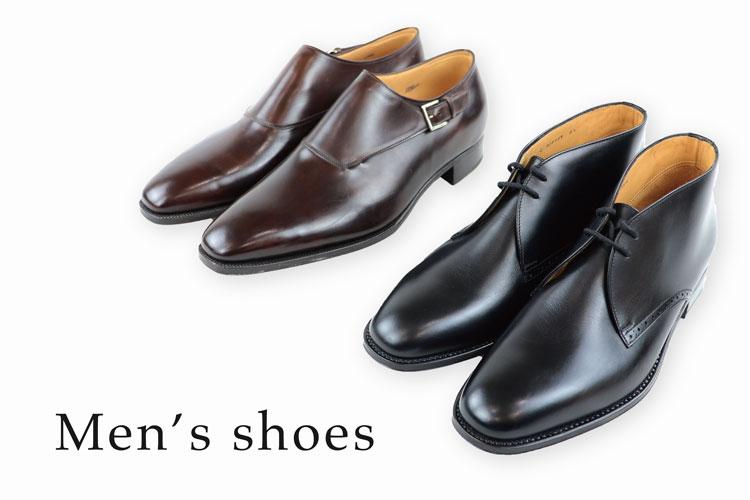 men's-shoes