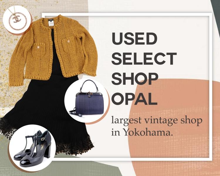 USED SELECT SHOP OPAL-横浜最大級のヴィンテージショップ