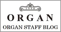 ORGAN NEWS