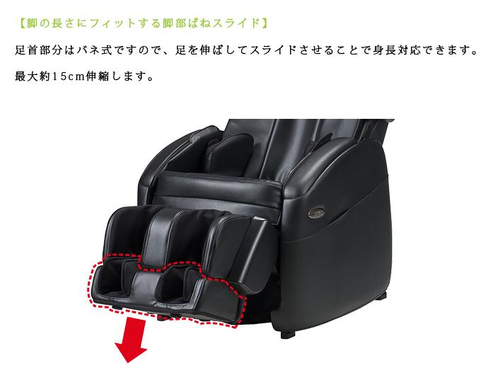 フジ医療器 マッサージチェア TR-20