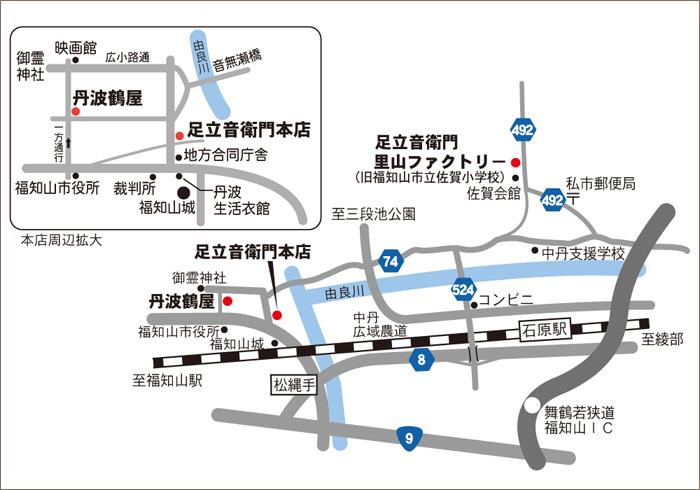 足立音衛門京都本店地図