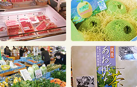 滋賀県の特産品 写真
