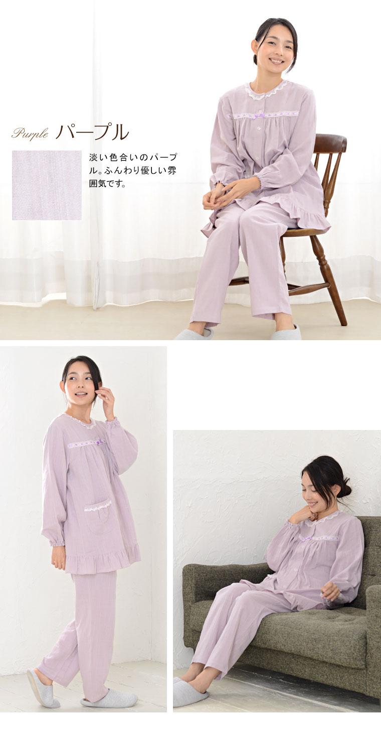 ゆめかわいいパジャマ
