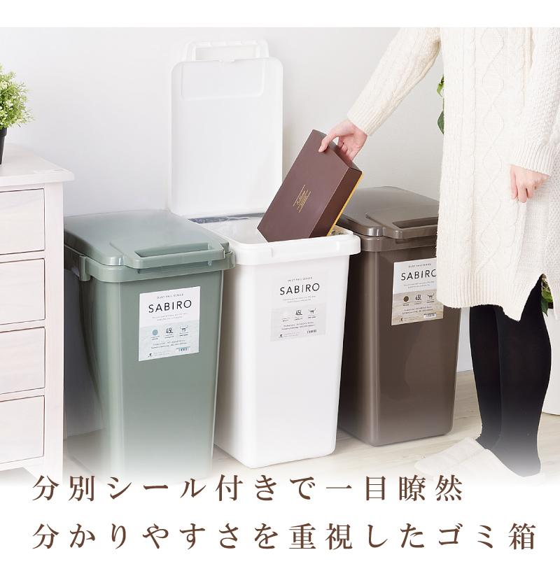 分別シール付きで一目瞭然分かりやすさを重視したゴミ箱