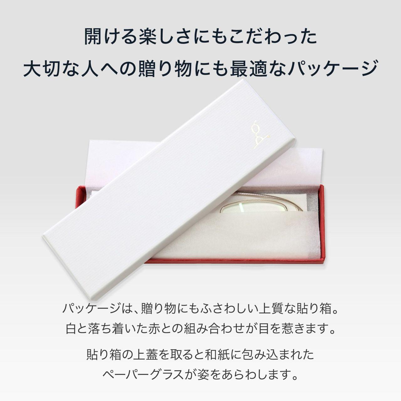 プレゼント(贈り物)にも最適なパッケージ