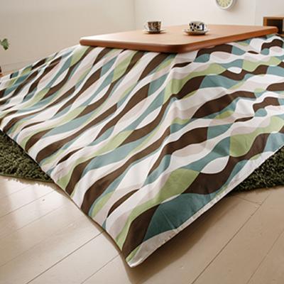 Wave(ウェーブ) 日本製正方形こたつ布団