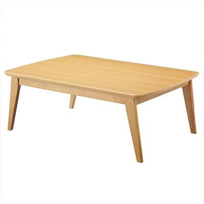 Fika(フィーカ) 人感センサー付きこたつテーブル