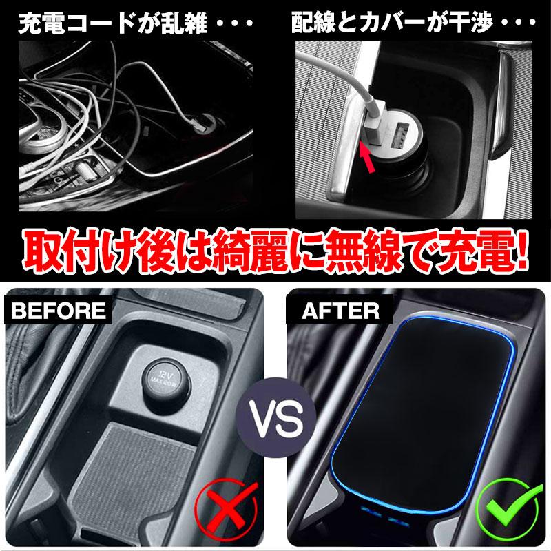 ボルボ QI規格認証 車載用 ワイヤレス充電器