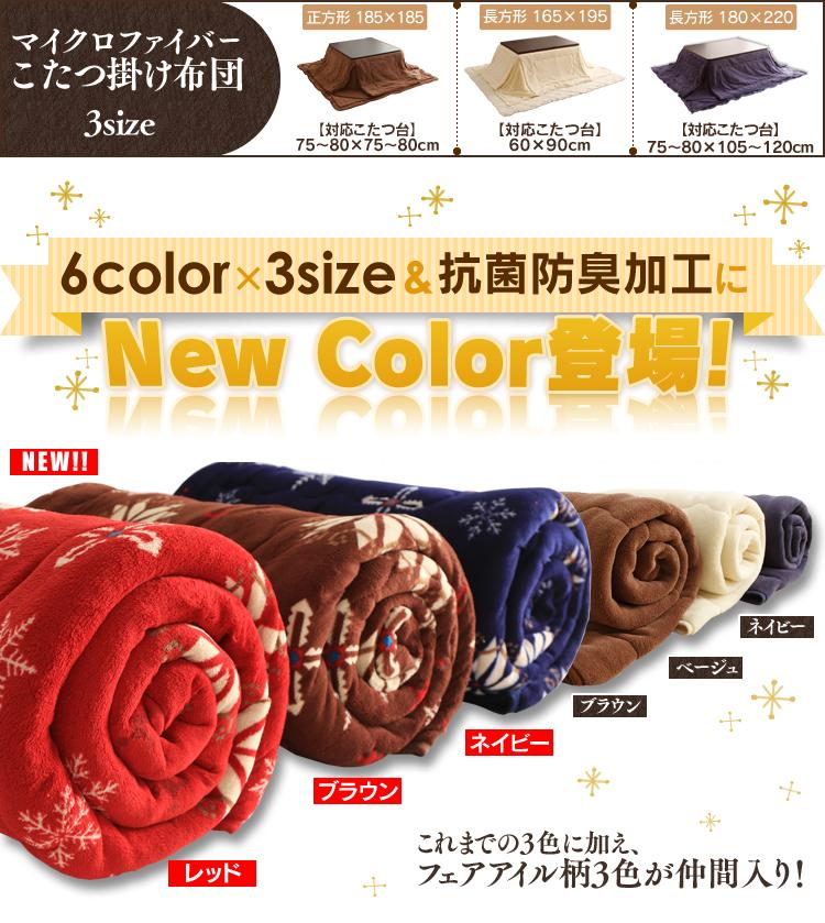 6color×3size