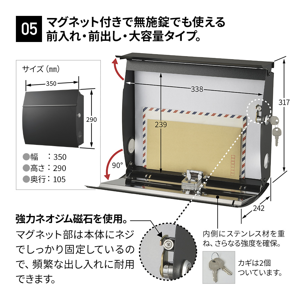 MB4801ブラックエディション_LP