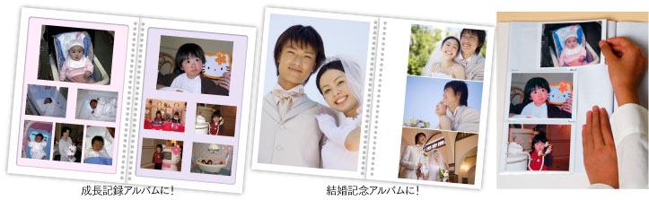 写真用紙(光沢)インクジェット用(l判・2l判・a4)はアルバム・フォトブック・写真集に必須のフォトペーパーです