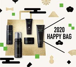 Happy Bag 2020 ボタニカルスキンケア福袋