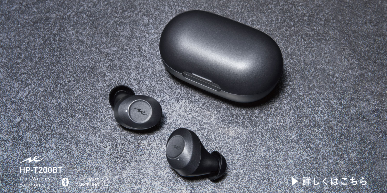 完全ワイヤレスイヤホン HP-T60BT