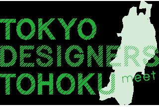 fukkoselectshop/tokyo designer meets tohoku
