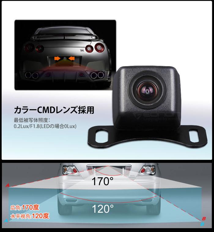 大人気! 42万画素数 カメラ 高画質 CMD 防水 バックカメラ 広角170° 高画質+広角170度+防水+カラーCMDレンズ採用 夜でも見える!車載バックカメラ