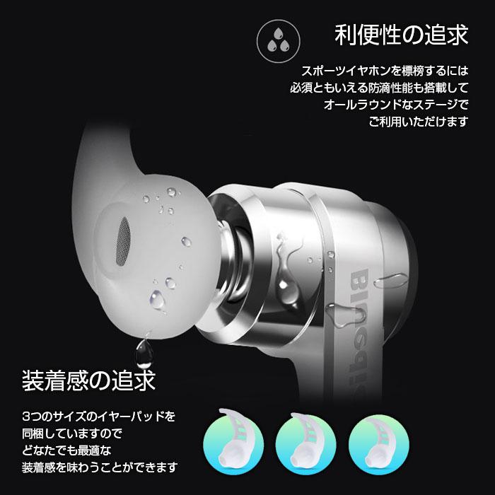 Bluedio/スポーツ/ハンズフリー/イヤホン/CI3/Bluetooth/4.1/ユニバーサル/イヤー/パッド/アルミボディ/快適性/高品質/◇CI3