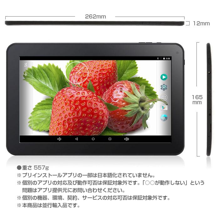 10.1/インチ/Android/5.1/タブレット/オクタコア/1.3GHz/RAM1GB/16GB/大画面/Lollipop/搭載/モデル/◇K1083