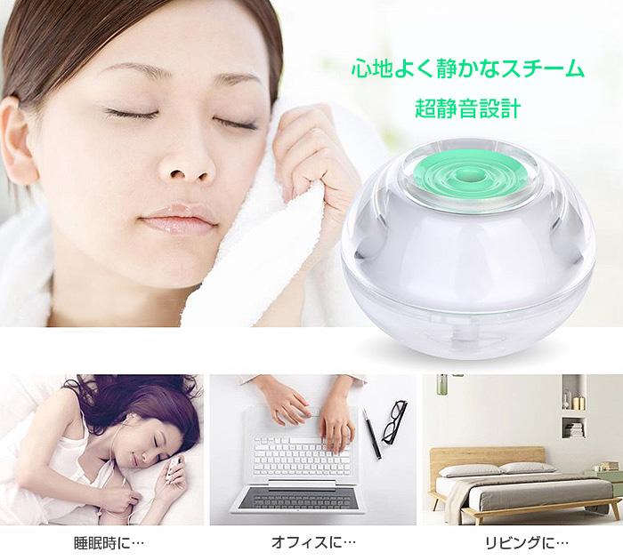 超音波 加湿器 クリスタル加湿器 卓上用 高容量 卓上加湿器 乾燥 風邪 インフルエンザ対策 USB充電 ◇USBMIST-01