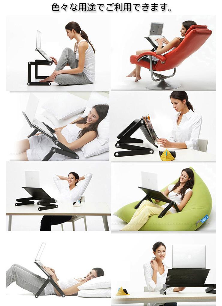 パソコン タブレット対応 折畳 アームスタンド 好きな角度を調節可能 PCアームスタンド ソファー ベッド PCスタンド 寝ながらパソコン ステンレス製 アームスタンド 折りたたみ