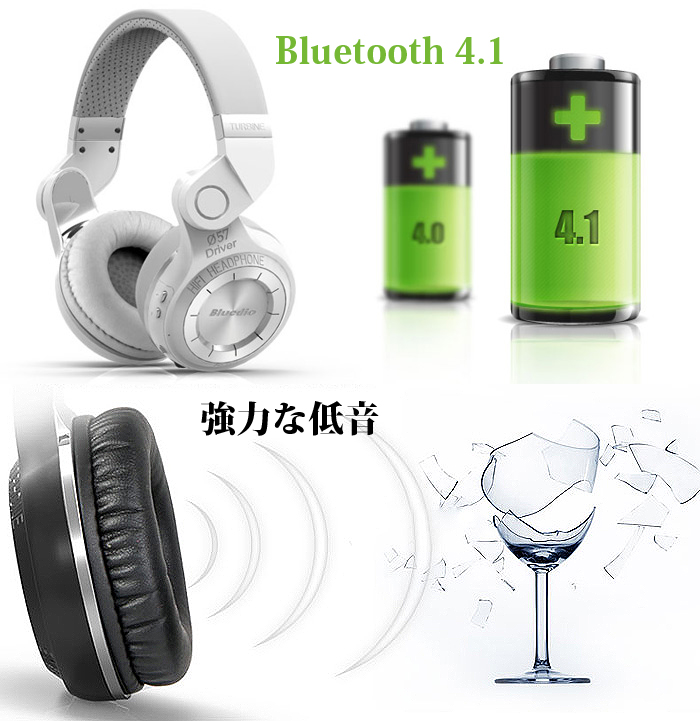 Bluedio T2 ワイヤレスヘッドホン Bluetooth 4.1 Hi-Fi音声 Turbine式 強力な低音 低消耗電力 無線/有線音楽共有 ◇T2