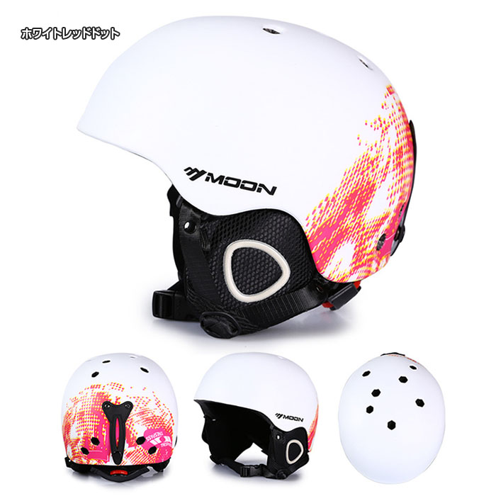 一体成型 断熱 防風 通気性 抗菌 軽量 スキー ヘルメット 【冬用品】 ◇MTV-18